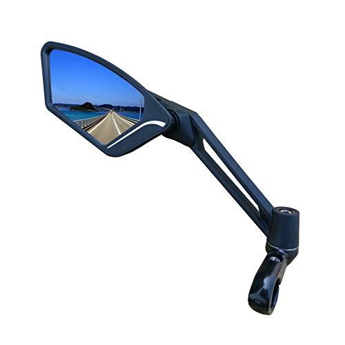 Scratch Resistant Glass Lens,Handlebar Bike Mirror, Adjustable Safe Rearview Mirror, Bicycle Mirror (Sliver Left Side) ME-003LS