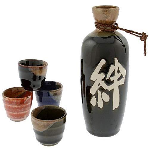Kotobuki'Kizuna' Japanese Kanji Calligraphy Sake Set