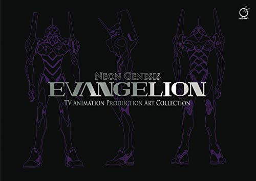 Neon Genesis Evangelion: TV Animation Production Art Collection