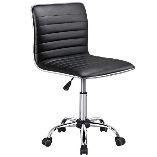 Yaheetech Adjustable Task Chair PU Leather Low Back Ribbed Armless Swivel Black Desk Chair Office Chair Wheels