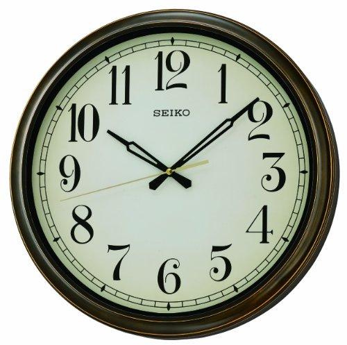 Seiko 16' Splash Resistance Outdoor Wall Clock