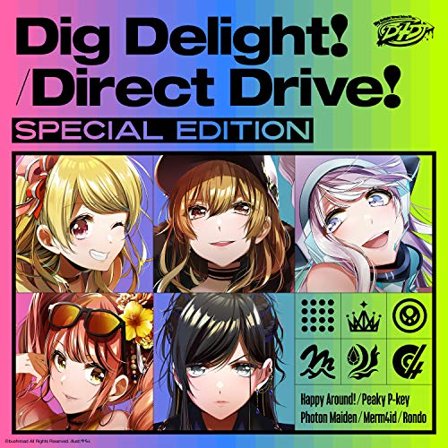 Dig Delight!/Direct Drive! Special Edition